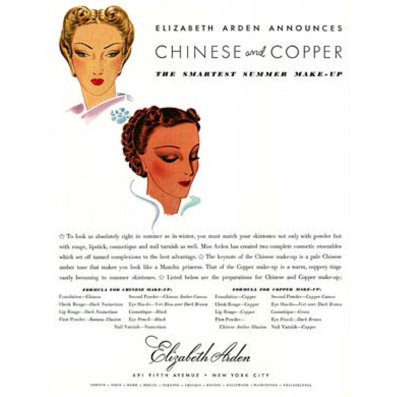 Elizabeth Arden Summer Make-Up, 1936