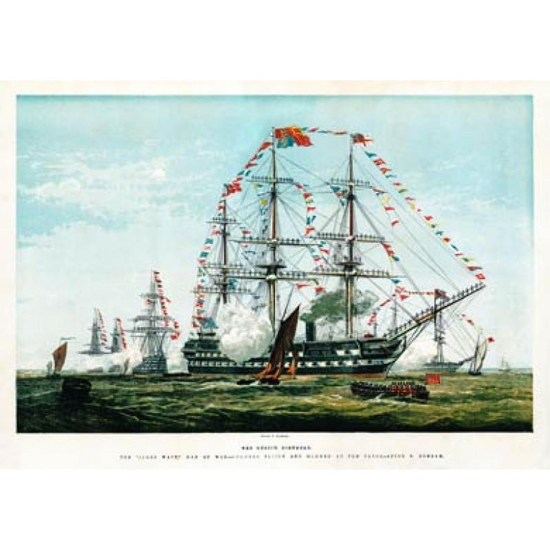 HMS James Watt